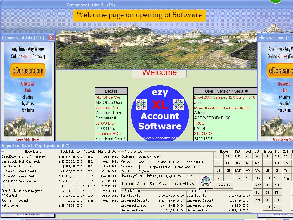 Welcome page on opening of Software