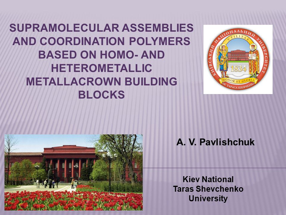 SUPRAMOLECULAR ASSEMBLIES AND COORDINATION POLYMERS BASED ON HOMO- AND HETEROMETALLIC METALLACROWN BUILDING BLOCKS A.