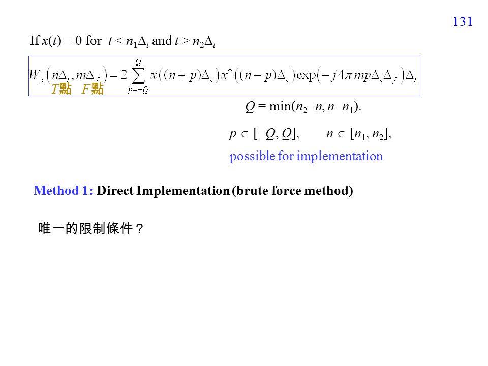 131 Q = min(n 2  n, n  n 1 ).