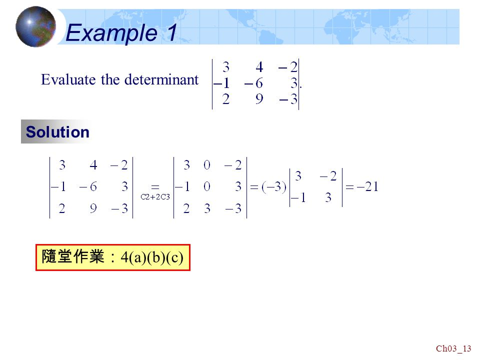 Ch03_13 Example 1 Solution Evaluate the determinant 隨堂作業: 4(a)(b)(c)
