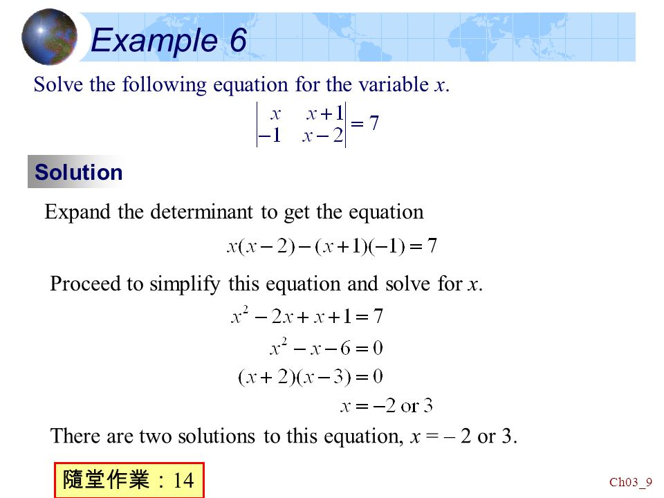 Ch03_9 Example 6 Solve the following equation for the variable x.