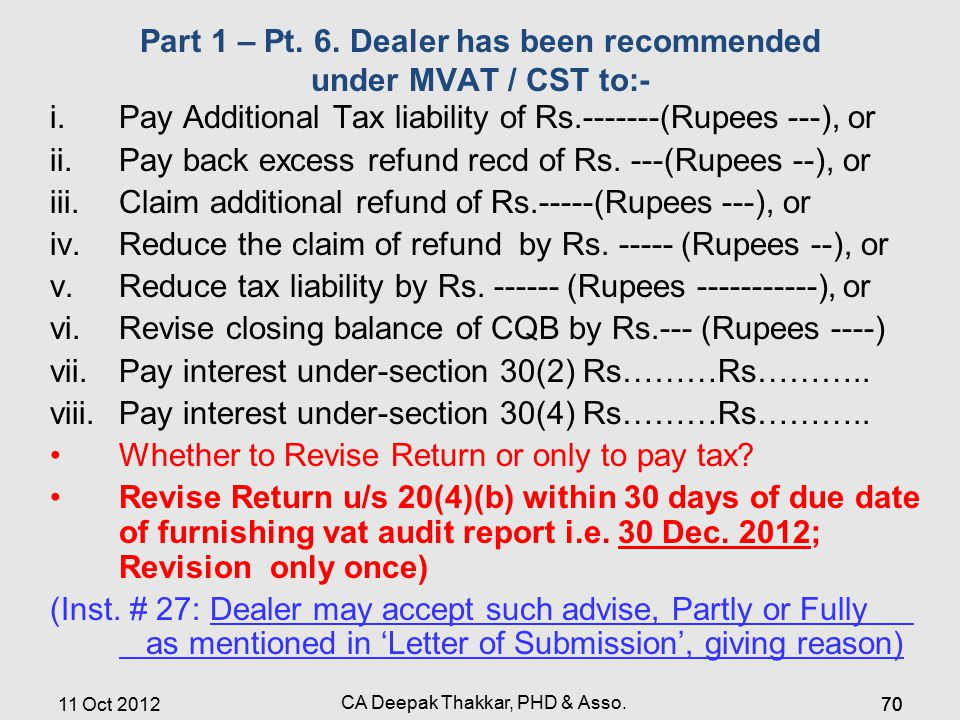 7011 Oct 2012 Part 1 – Pt. 6. Dealer has been recommended under MVAT / CST to:- i.Pay Additional Tax liability of Rs.-------(Rupees ---), or ii.Pay ba
