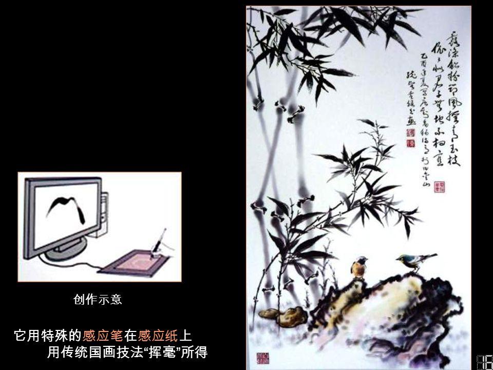人面桃花相映红 本辑中配画之题材也大多取自名家诗词 用电脑画出 是电脑画之一种