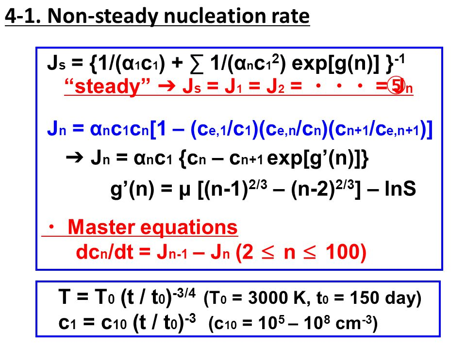 "4-1. Non-steady nucleation rate J s = {1/(α 1 c 1 ) + ∑ 1/(α n c 1 2 ) exp[g(n)] } -1 ""steady"" ➔ J s = J 1 = J 2 = ・・・ = J n J n = α n c 1 c n [1 – (c"