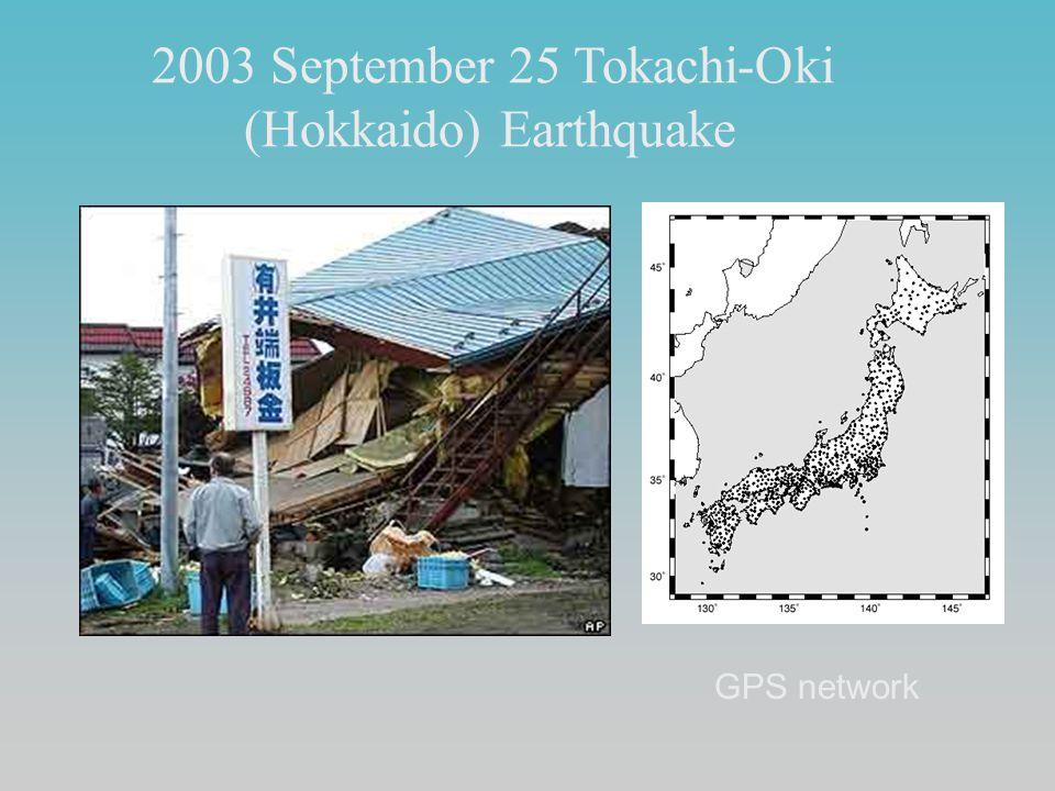 2003 September 25 Tokachi-Oki (Hokkaido) Earthquake GPS network