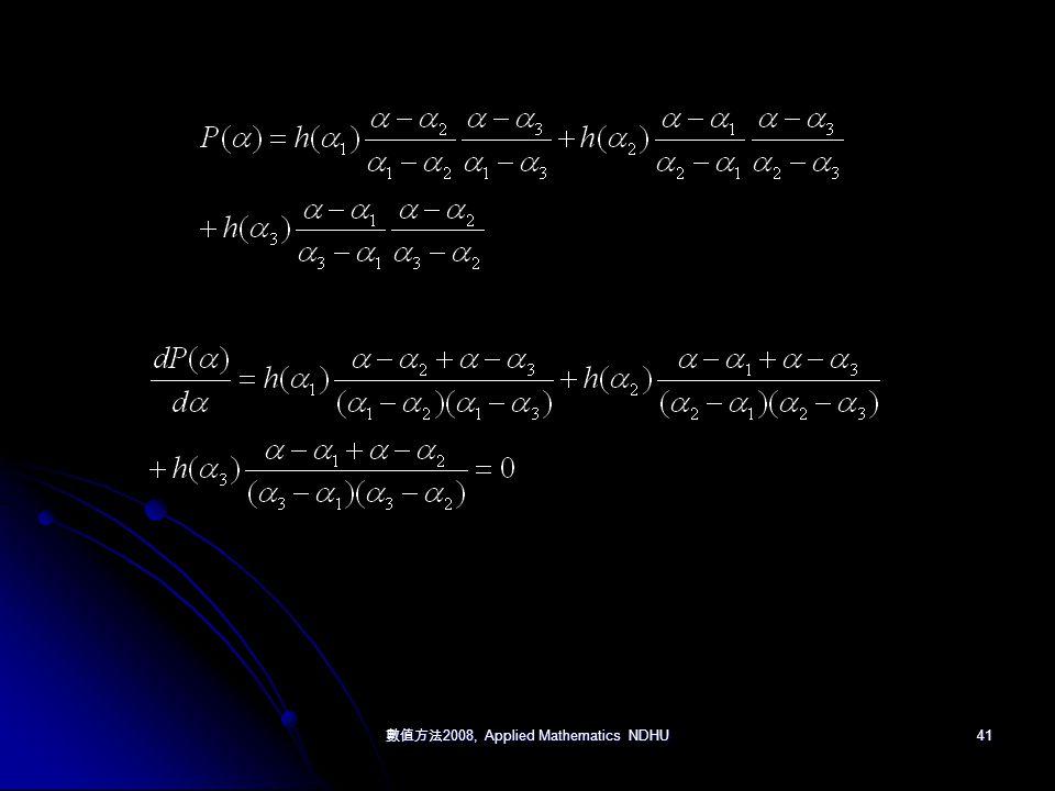 數值方法 2008, Applied Mathematics NDHU 41