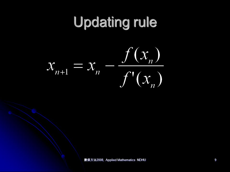 數值方法 2008, Applied Mathematics NDHU 9 Updating rule