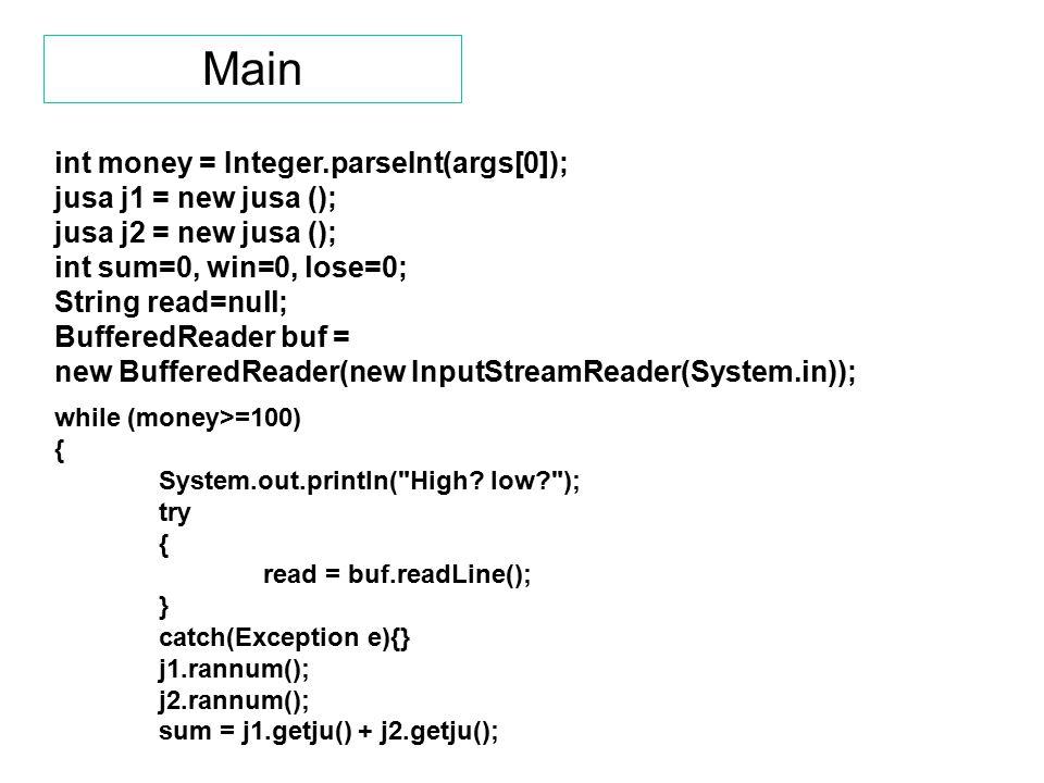 Main int money = Integer.parseInt(args[0]); jusa j1 = new jusa (); jusa j2 = new jusa (); int sum=0, win=0, lose=0; String read=null; BufferedReader b