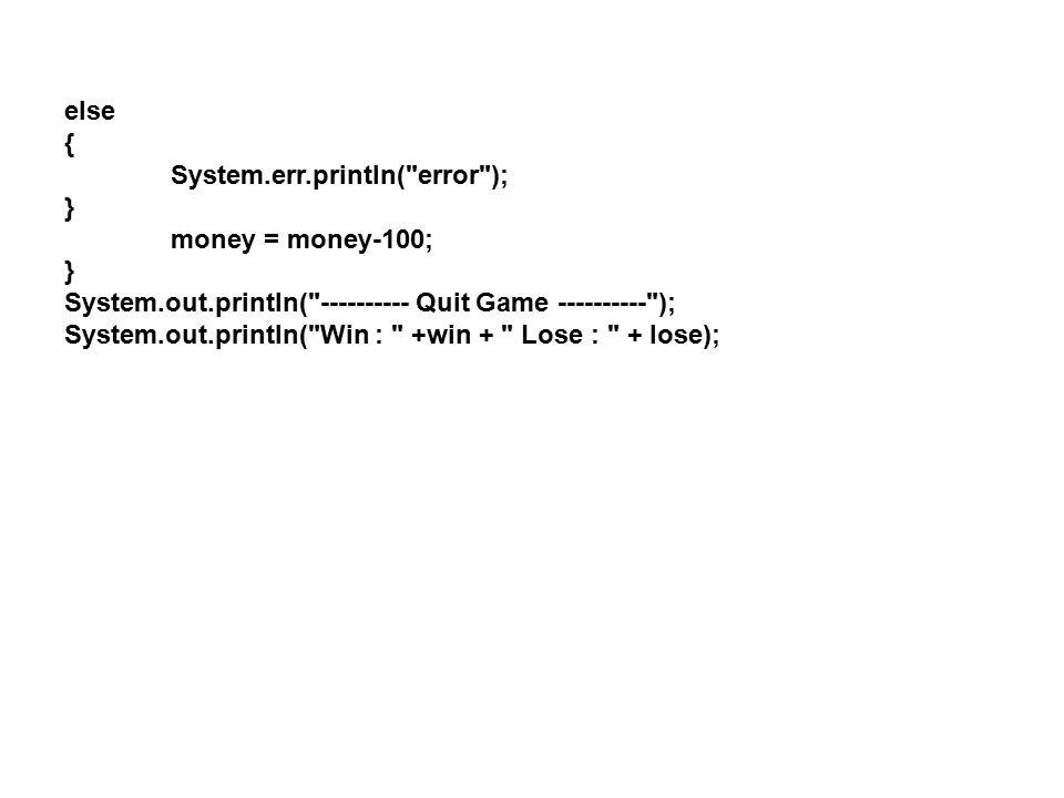 else { System.err.println(