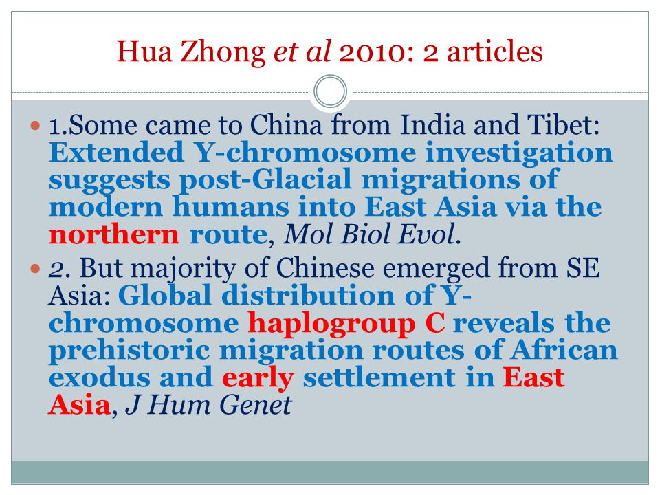 DNA says--In fact no one migrated from China to even Northeast India. In reality, Chinese originated from Southeast Asia and Northeast India. 1. Bing