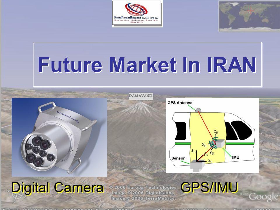 Future Market In IRAN Digital Camera GPS/IMU