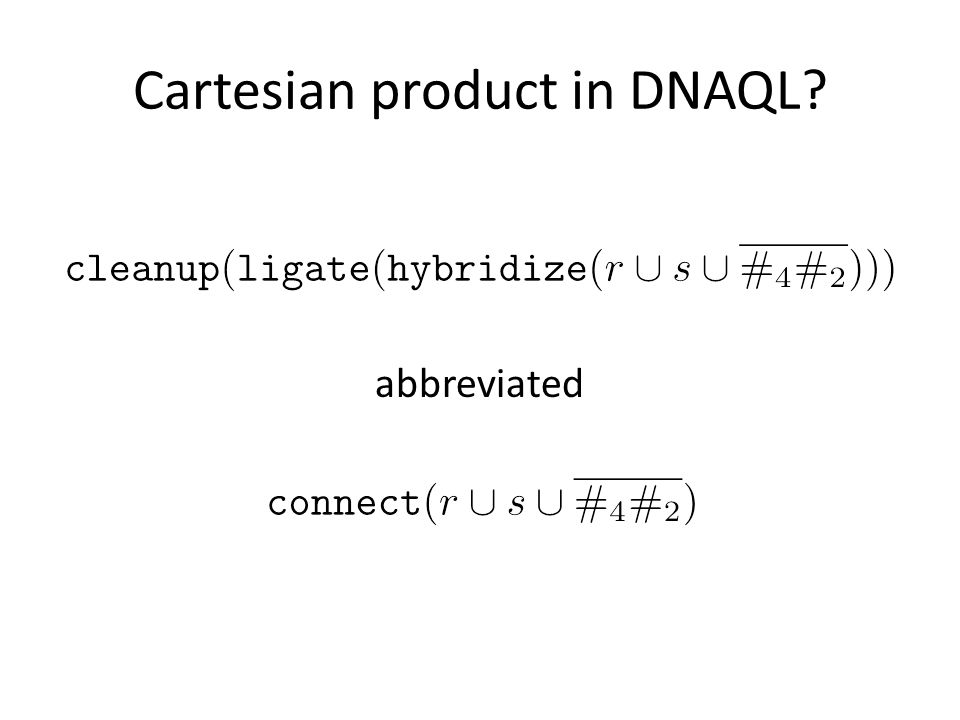 Cartesian product in DNAQL abbreviated