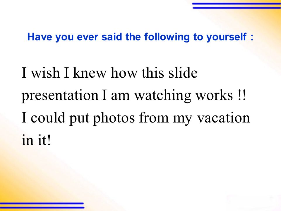 Have you ever said the following to yourself : I can't stand those hash marks in those emails I get - like the ones below!.