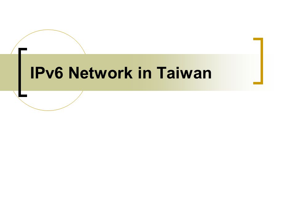 Mobile IPv4 vs IPv6 詳細比較表 Compared ItemsMobile IPv4Mobile IPv6 Foreign AgentYESNO Care-of addressFA or CCoACCoA only Obtaining Care-of addressBy FA or DHCPv4IPv6 stateless and stateful mechanisms Route OptimizationOptionMandatory Packet tunnel during route optimization Require packet tunneling between MN and CN Forward packets with no tunneling HA involves route optimization YESNO MIP messages formatICMP and UDP packetsIP headers and ICMP packets MIP messagesReg.