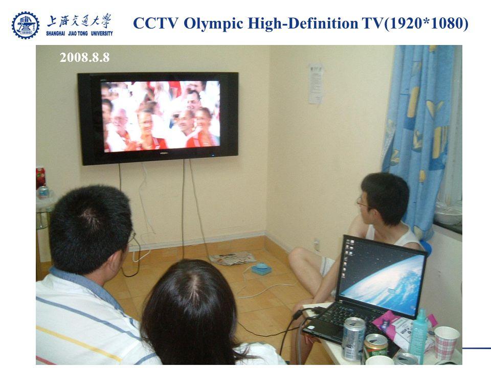 CCTV Olympic High-Definition TV(1920*1080) 2008. 8. 8