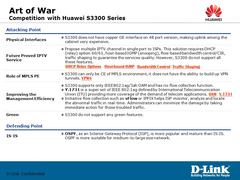 D-Link Confidential Attacking Point Physical Interfaces S3300 does not have copper GE interface on 48 port version, making uplink among the cabinet very expensive.