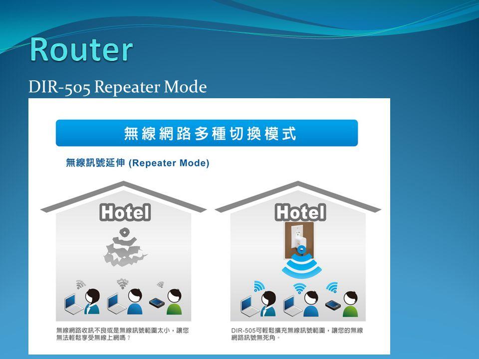 DIR-505 Repeater Mode