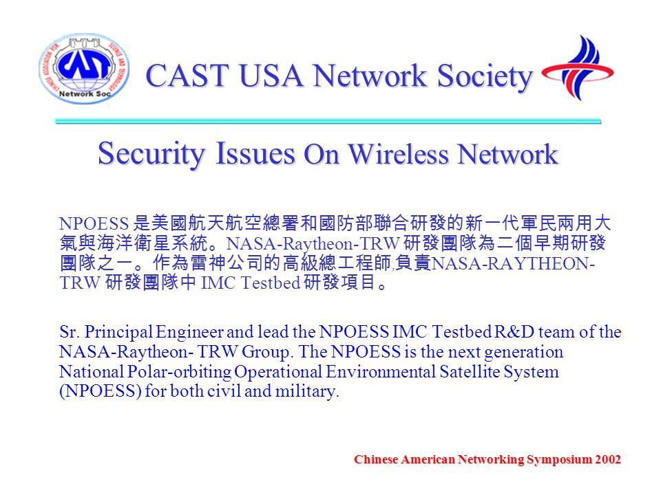 CAST USA Network Society Security Issues On Wireless Network NPOESS 是美國航天航空總署和國防部聯合研發的新一代軍民兩用大 氣與海洋衛星系統。 NASA-Raytheon-TRW 研發團隊為二個早期研發 團隊之一。作為雷神公司的高級總