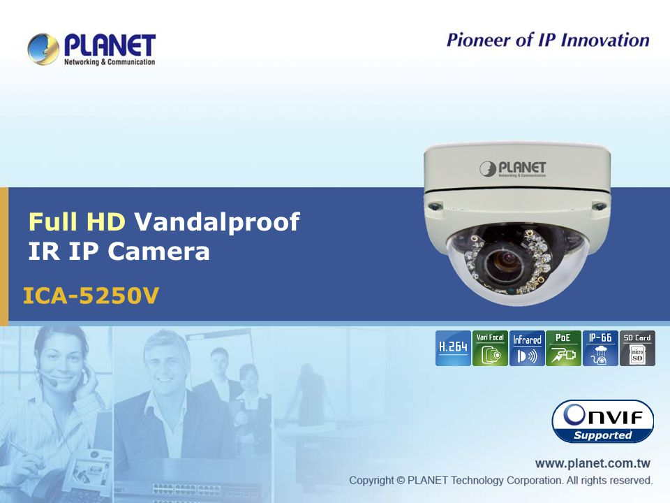 Full HD Vandalproof IR IP Camera ICA-5250V