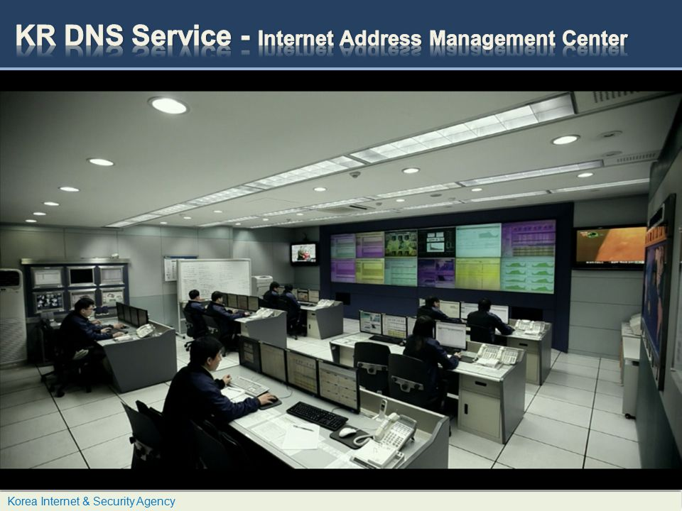 Korea Internet & Security Agency