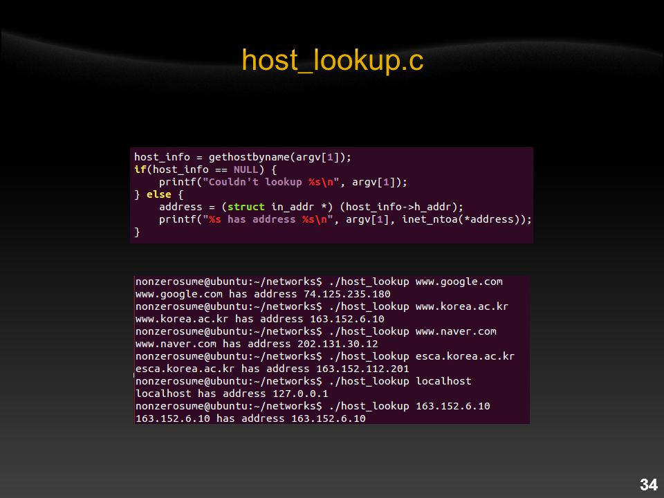 35 Get webserver id by using a HTTP HEAD command Get host address Send a HTTP GET command and filter received data