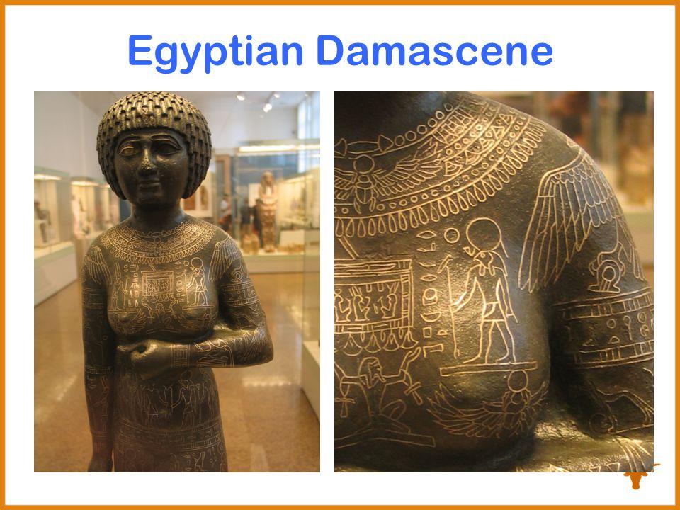 Egyptian Damascene