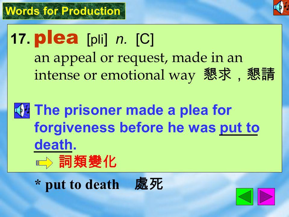 Words for Production 17.plea [ pli ] n.