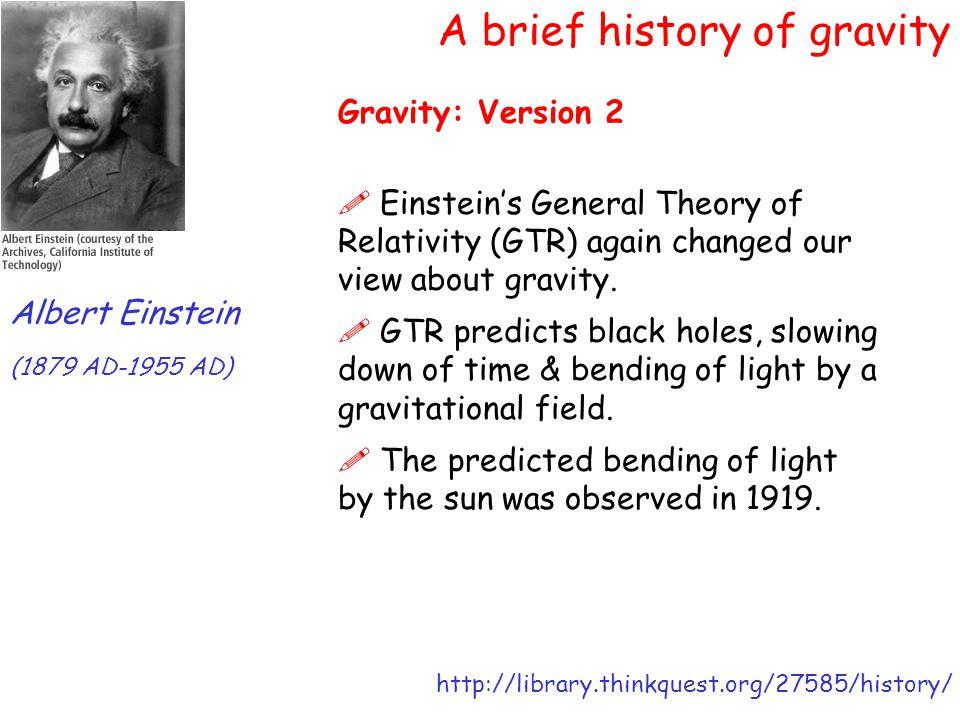 Gravity: Version 2 .