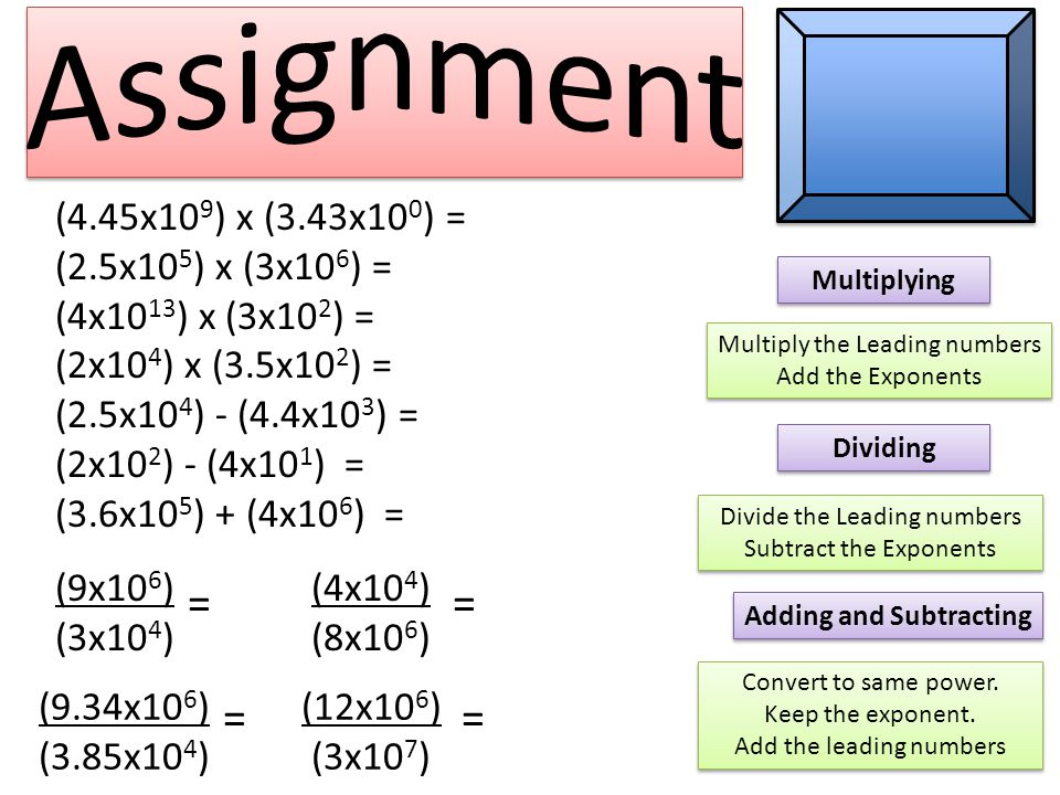 (4.45x10 9 ) x (3.43x10 0 ) = (2.5x10 5 ) x (3x10 6 ) = (4x10 13 ) x (3x10 2 ) = (2x10 4 ) x (3.5x10 2 ) = (2.5x10 4 ) - (4.4x10 3 ) = (2x10 2 ) - (4x