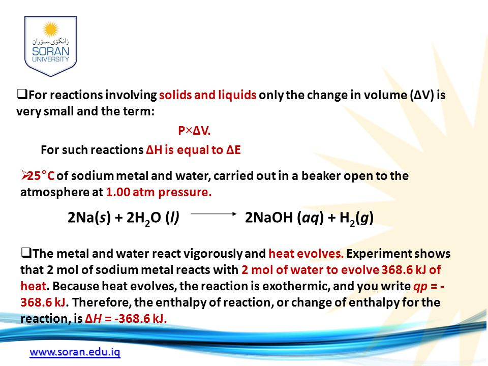 www.soran.edu.iq  For reactions involving solids and liquids only the change in volume (∆V) is very small and the term: P×∆V.