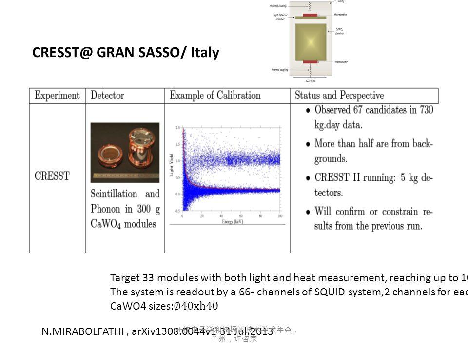CRESST@ GRAN SASSO/ Italy N.MIRABOLFATHI, arXiv1308.0044v1 31 Jul.2013 17th 核电子学和核探测技术学术年会, 兰州,许咨宗