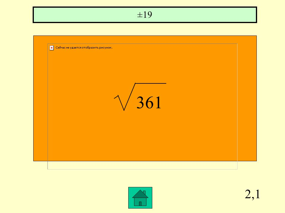 1,4 What is the formula for the Pythagorean Theorem? a 2 +b 2 =c 2