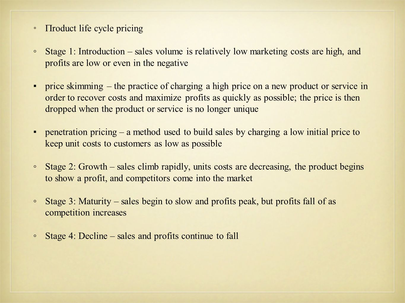 Pricing techniques ◦ Psychological pricing – a pricing technique, most often used by retail businesses, that are based on the belief that customers perceptions of a product are strongly influenced by price, odd/even pricing, price lining, promotional pricing, multiple-unit pricing, and bundle pricing ▪ prestige pricing – a pricing technique in which higher-than-average prices are used to suggest status and prestige to the customer ▪ odd/even pricing – a pricing technique to which odd-numbered prices are used to suggest bargains ▪ price lining – a pricing technique in which items in a certain category are priced the same ▪ promotional pricing – a pricing technique in which lower prices are offered for a limited period of time to stimulate sales ▪ multiple-unit pricing- a pricing technique in which items are priced in multiples ▪ bundle pricing – a pricing technique in which several complementary products are sold at a single price, which is lower than the price would be if each item was purchased separately