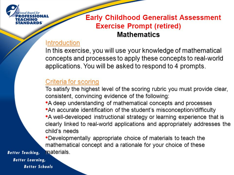 Early Childhood Generalist Assessment Exercise Prompt (retired)Mathematics Introduction In this exercise, you will use your knowledge of mathematical concepts and processes to apply these concepts to real-world applications.