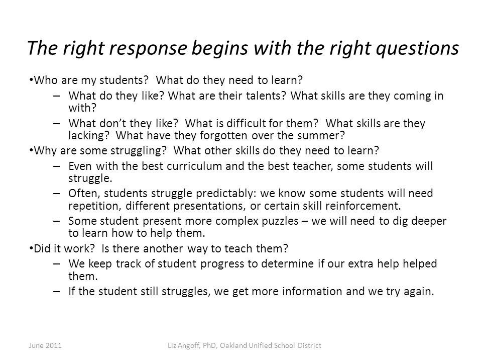 Who are my students.What do they need to learn. – What do they like.