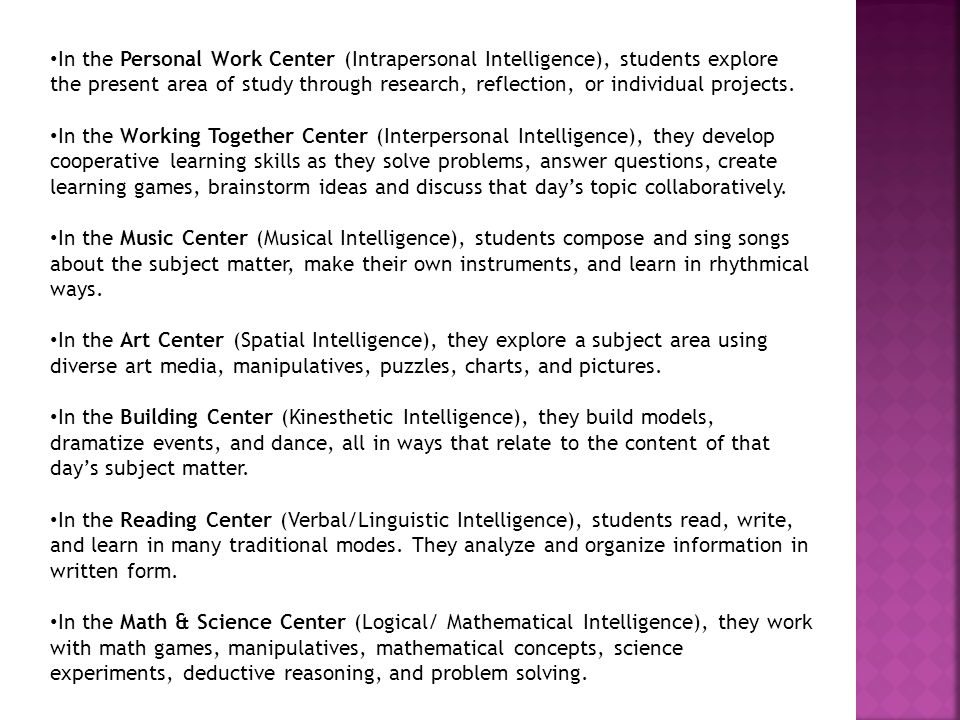 In the Personal Work Center (Intrapersonal Intelligence), students explore the present area of study through research, reflection, or individual proje