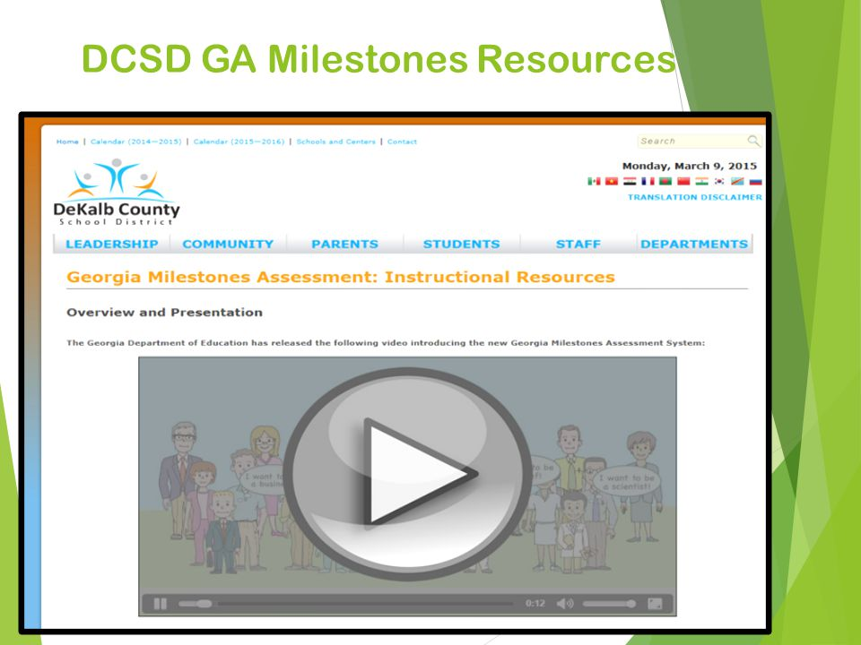 DCSD GA Milestones Resources 25