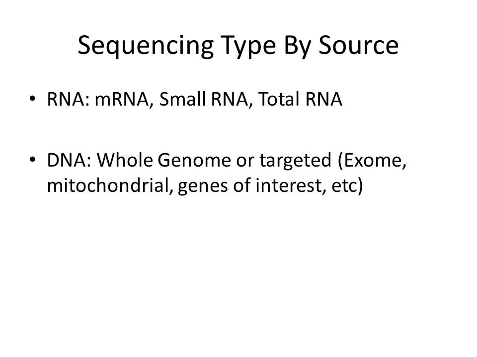 Sequencing Data Raw Image data is more than 2TB per sample Raw data is about 5-15GB per single end sample or 10-30GB per pair end sample for RNAseq or Exome Sequencing.