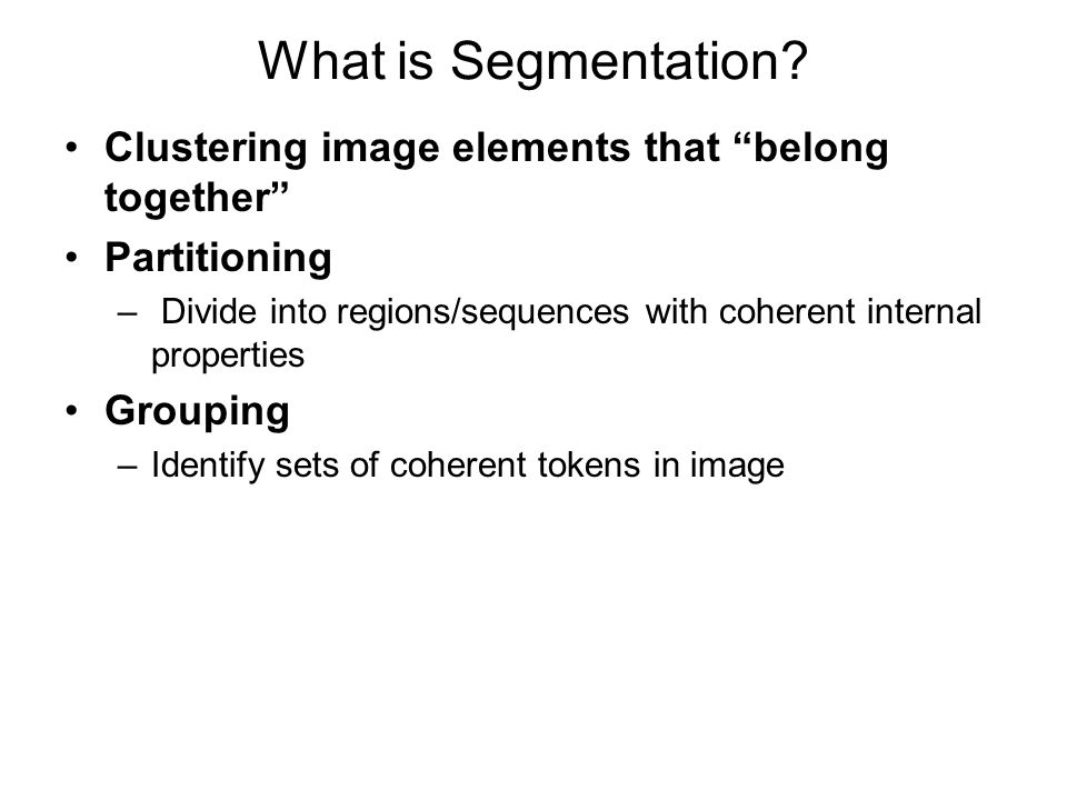 What is Segmentation.
