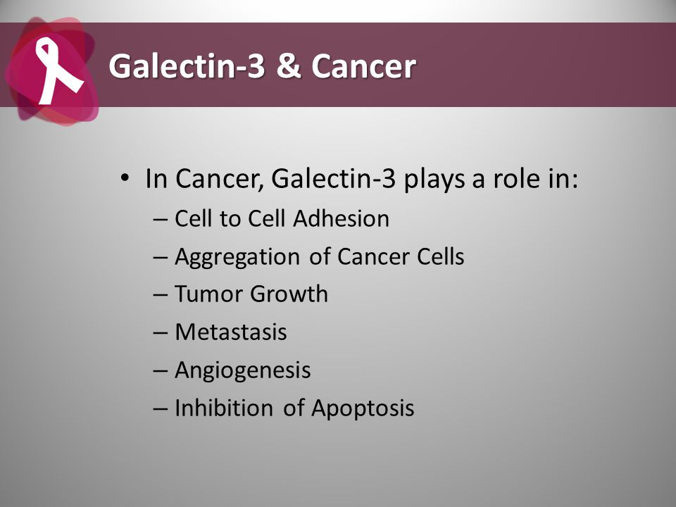 Galectin-3 is a novel, active biomarker that is both a cause of multiple diseases and a diagnostic and prognostic biomarker.