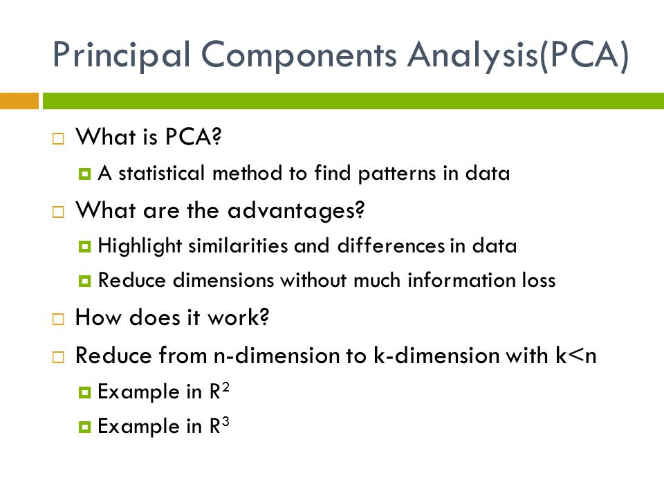 Principal Components Analysis(PCA)  What is PCA.
