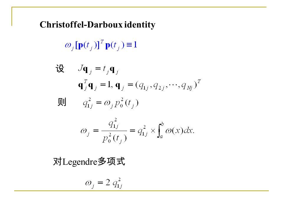 Christoffel-Darboux identity 设 则 对 Legendre 多项式