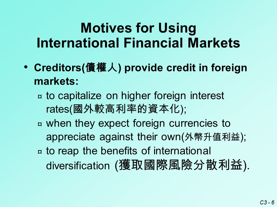 C3 - 17 Direct quotations( 直接報價 ) represent the value of a foreign currency in dollars, while indirect quotations ( 間接報價 ) represent the number of units of a foreign currency per dollar.