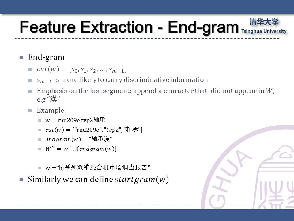 Feature Extraction - End-gram