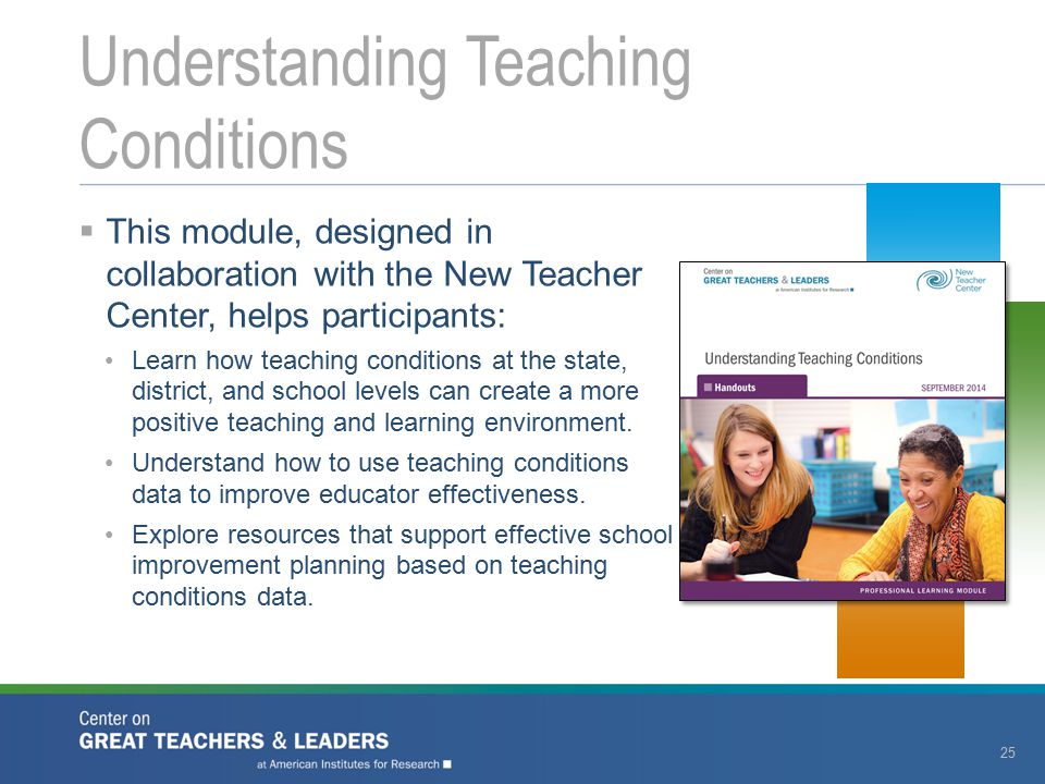  This module, designed in collaboration with the New Teacher Center, helps participants: Learn how teaching conditions at the state, district, and sc