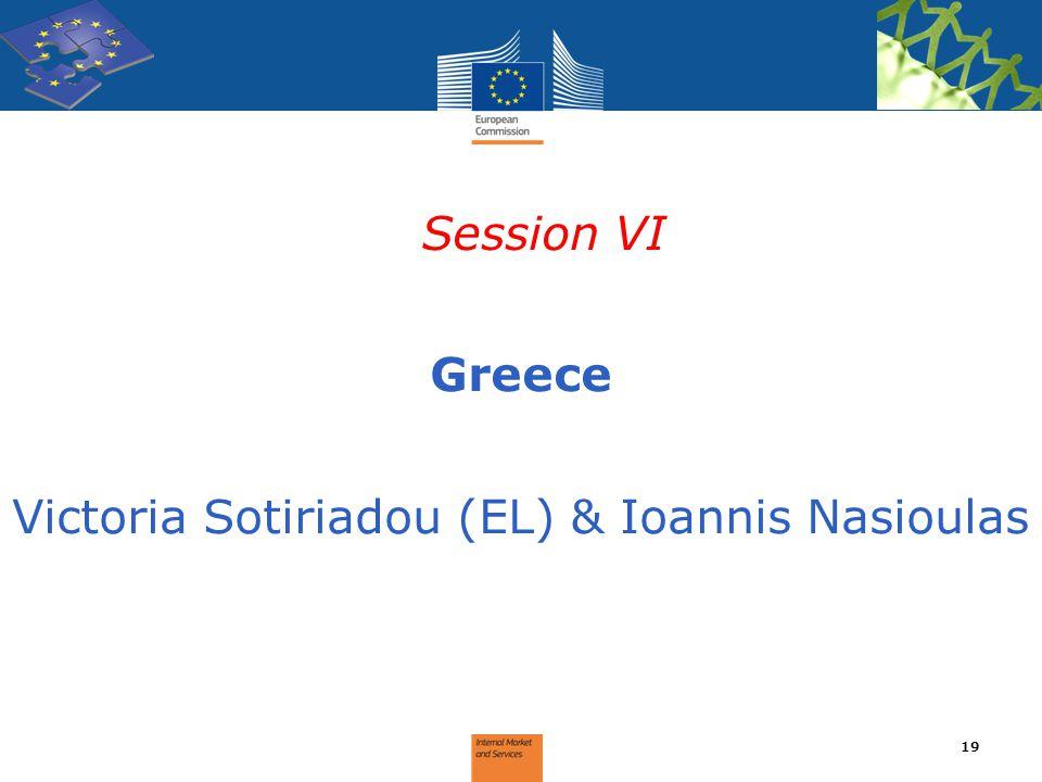 Session VI Greece Victoria Sotiriadou (EL) & Ioannis Nasioulas 19