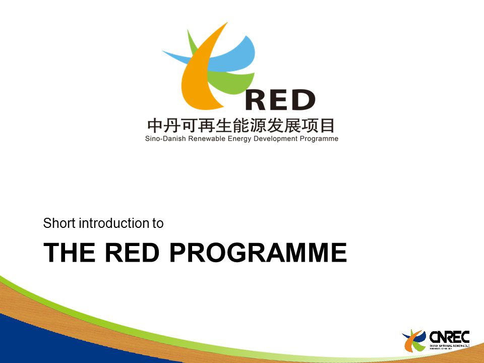 THE RED PROGRAMME Short introduction to