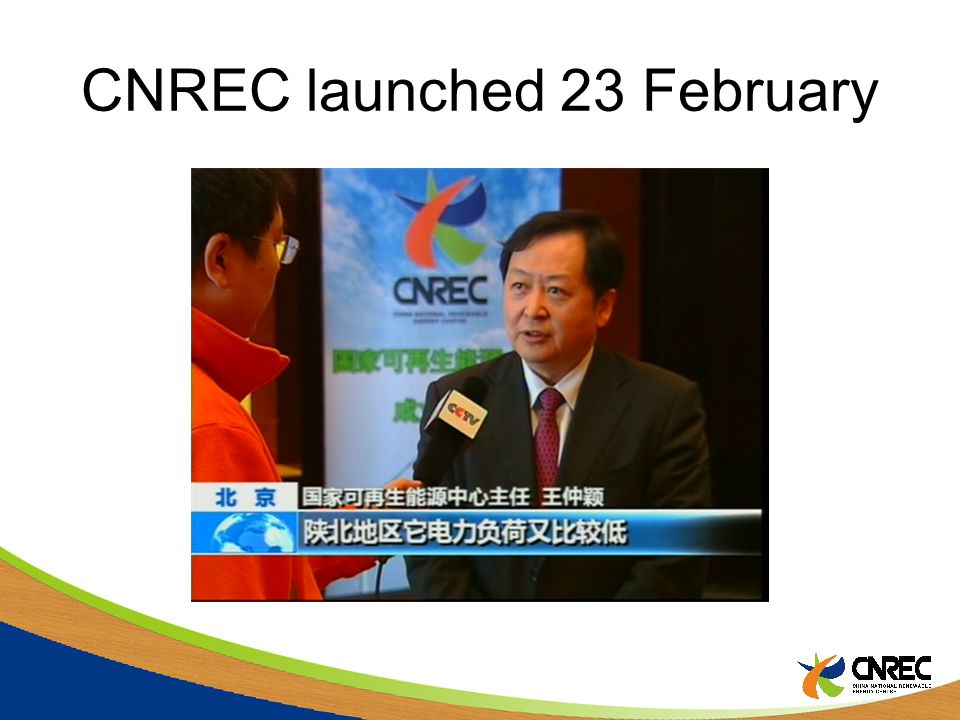 CNREC launched 23 February