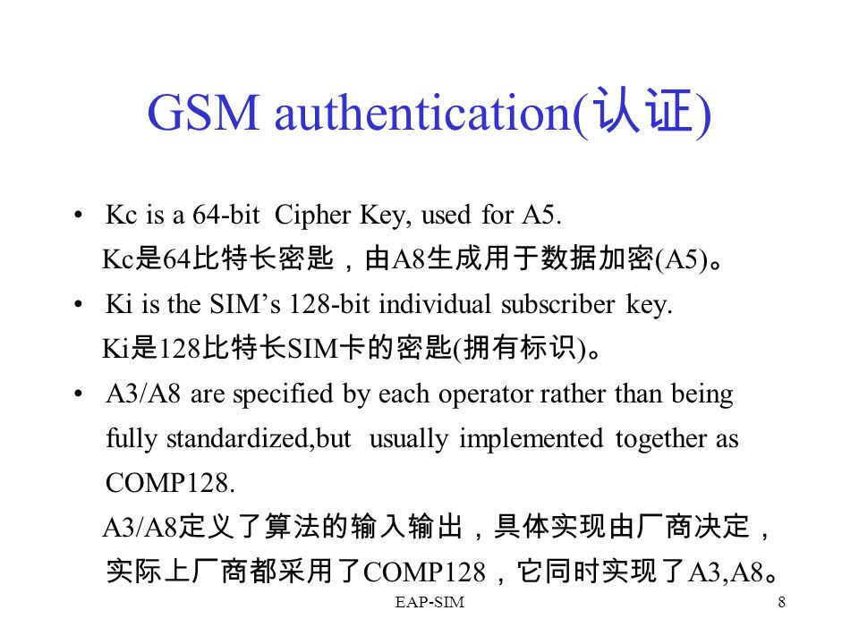 EAP-SIM8 GSM authentication( 认证 ) Kc is a 64-bit Cipher Key, used for A5.