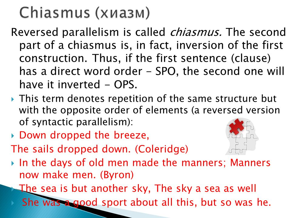 Reversed parallelism is called chiasmus. The second part of a chiasmus is, in fact, inversion of the first construction. Thus, if the first sentence (